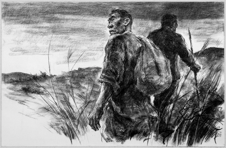 Entering the Mountain, 1991, Charcoal on paper, 49x76cm