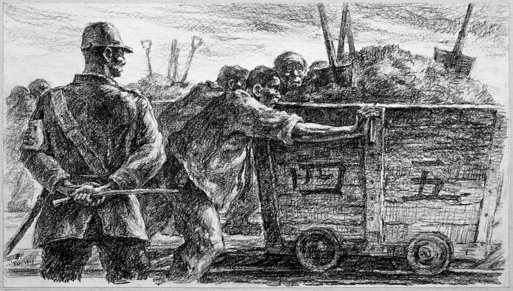 Forced Labor, 1990, Conte on paper, 31x53.2cm
