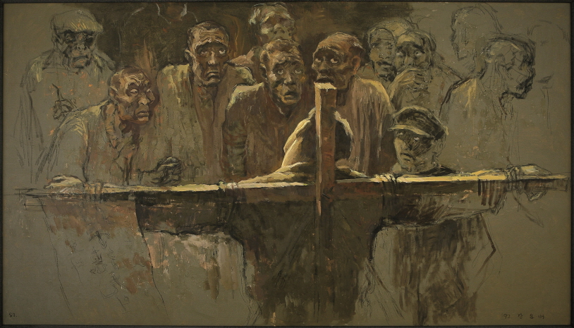 The Chief on the Cross, 1992, Oil on canvas, 112x193.9cm