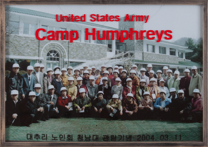 The People of Daechu-ri - Camp Humphreys 2, 2018,  Framed Photograph, 44x62cm