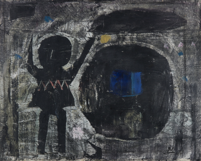 Untitled, 1973, Mixed media, 46x57.5cm