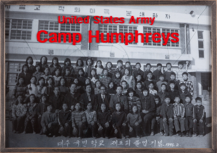 The People of Daechu-ri - Camp Humphreys 1, 2018,  Framed Photograph, 44x62cm