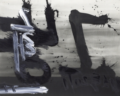 KIM Ho-deuk So It Is 2009, 2011 Korean Ink, Acrylic on Canvas, 162×130cm